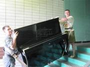 Пианино. Фортепиано. Краснодар.